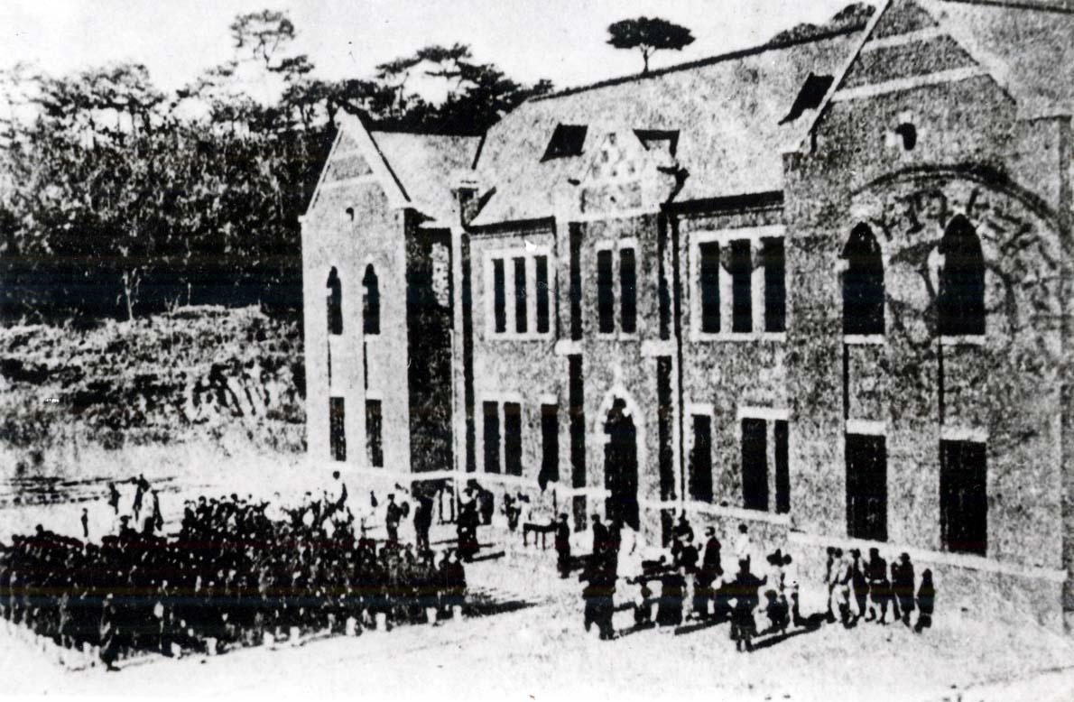 중앙학교(중앙고보)