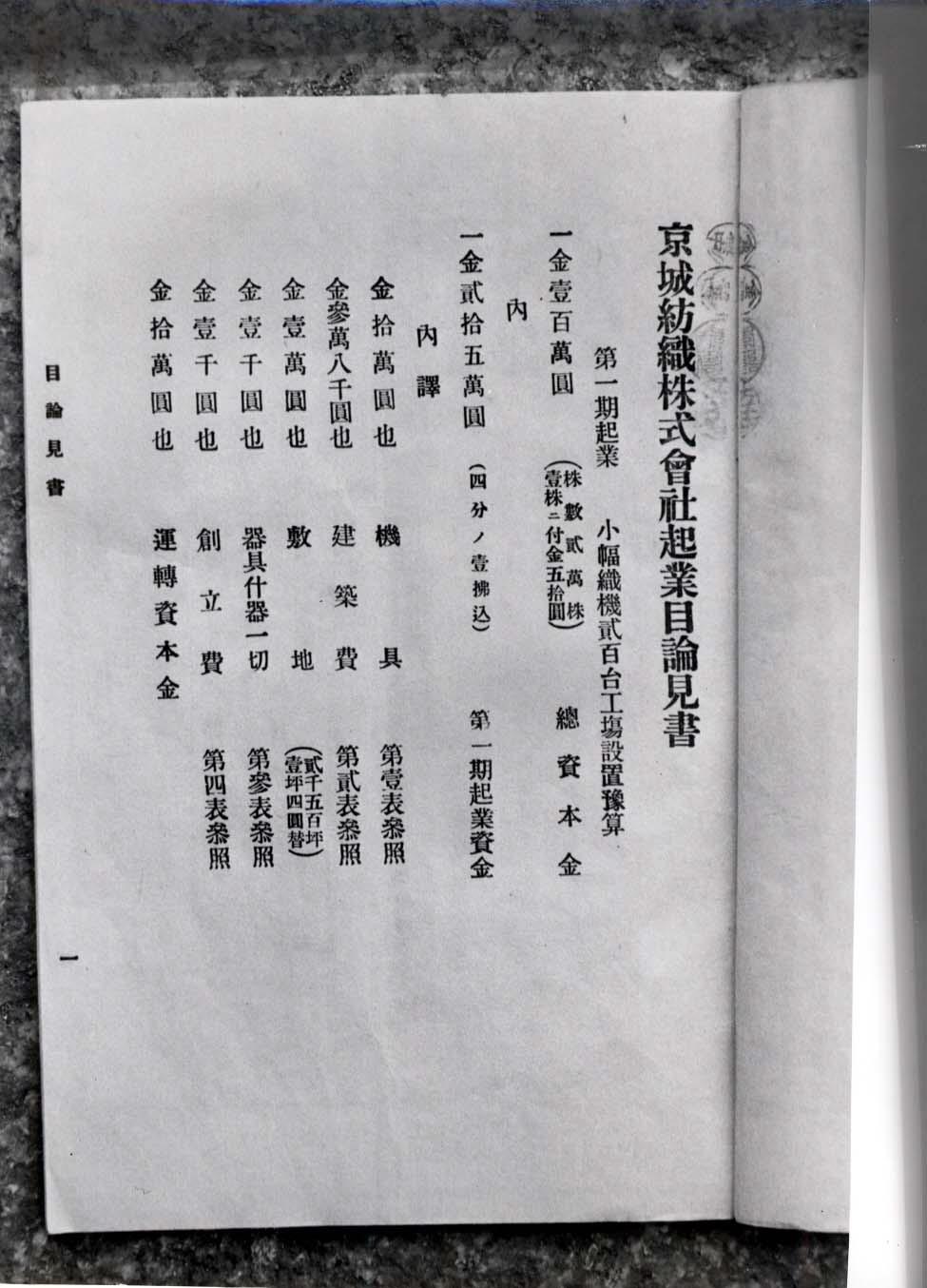 경방 서류