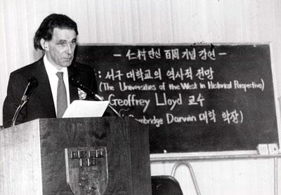 제프리 로이드 박사